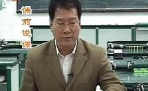 中学物理 探究影响电磁铁磁性强弱的因素 李志刚_百节名师风采课