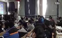 《宪法是国家的根本大法》 政治县级教学比赛费县杏坛中学狄向辉