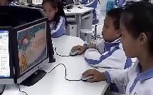 动感贺卡_小学四年级信息技术