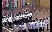 (高中)体育优质课视频录像《排球正面双手垫球》a面