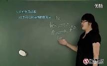 力的概念、重力的计算公式例2