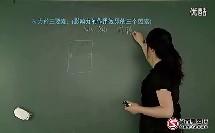 力的概念、重力的计算公式例3
