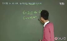 10-因数与倍数之综合应用-3