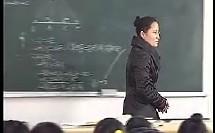 课堂展示《等腰三角形复习课》_优质课