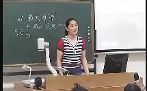 """小学二年级语文优质课下册《最大的""""书""""》_鲁教版_王萍"""