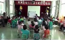 幼儿园大班音乐优质课《打击乐-喜洋洋》王老师