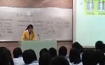 化学反应与能量-整节课例_高中化学广东名师课堂优质课
