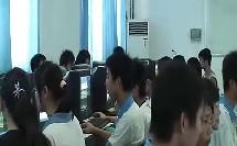 获取网络信息的策略与技巧-整节课例_高中信息技术广东名师优质课
