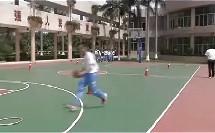 篮球-行进间运球-整节课例_高中体育广东名师课堂优质课