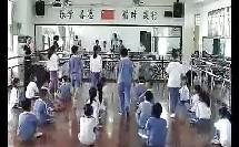 左手右手-整节课例_小学音乐广东名师课堂优质课