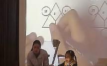 优质课展示《玩数图--计算三角》
