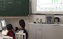 优质课展示《统计》