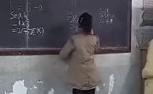 优质课视频《平行四边形的面积计算》