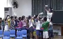 《有趣的石头打击乐》1_第七届全国幼儿音乐教育观摩课优质课视频