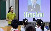 afamousperson王玥_上海初中英语教师说课视频