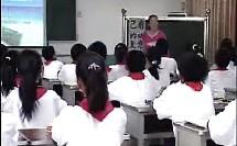 磨砺意志,做自己的主人 金山区罗星中学_上海初中政治教师说课