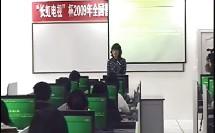 FORE-NEXT语句《计算机的密秘程序》黄丽娜_全国高中信息技术