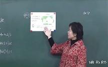 数学小学5下4.9 通分_a6f1_黄冈数学视频