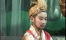 中小学语文课本剧 西门豹 她是我的朋友 上