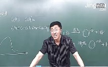 第3讲 生活中两种常见的有机物-乙醇1