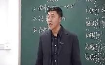 第8讲 元素周期律(一)1
