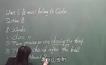 英语初中3年级Unit5_Section_B_35F4_黄冈英语视频