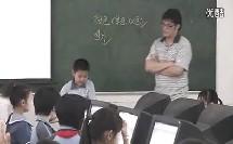 《美化幻灯片背景》讲授类片段_小学微课视频