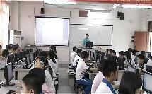 《灵活避开障碍物》导入类_小学微课视频
