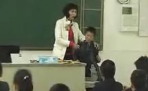 《有趣的搭配》讲授课片段_小学数学微课视频