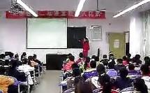 百分数的意义和写法_小学数学优质课视频