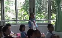 《告别贫困奔小康》(合作-探究类)_小学微课视频