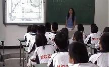高三音乐 中国风 课堂实录