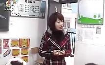 小学三年级语文优质课视频《金子》苏教版_杨咸玲
