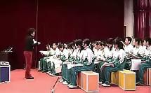 高二音乐优质课展示《非洲歌舞音乐》