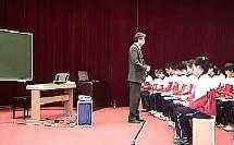 高一音乐优质课展示《唱响国歌》