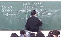 国民收入的分配和财政(1)(1)