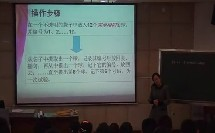 《生日相同的概率》贵州省第五届初中数学评比课