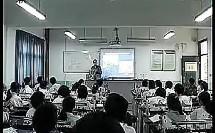物质的跨膜运输的实例 陈维 连云港
