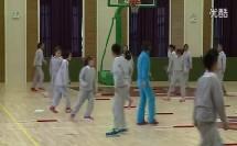 人教版小学体育四年级下册《快速跑(站立式起跑)》教学视频