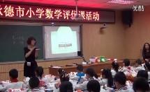 小学数学《克与千克》教学视频,张雪梅,2015年承德市小学数学评优课活动视频