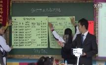 高中《编制银行存款余额调节表》教学视频,深圳新媒体应用大赛获奖视频