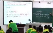 化学中考专题复习《物质的鉴别》教学视频,张慧欣