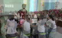 济南市小学信息技术优质课展评《制作逐帧动画》教学视频,宋雅琳