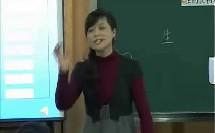 小学科学《生的食物和熟的食物》教学视频, 蔡金钗,浙闽两省小学科学研讨会视频