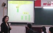 高中历史《英国君主立宪制的建立》教学视频,重庆市,2014年度部级优课评选入围视频