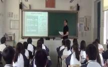 高中历史《英国君主立宪制的建立》教学视频,江苏省,2014年度部级优课评选入围视频