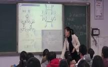 《共价键与分子的空间构型》人教版高二化学-省实验中学:赵兴华
