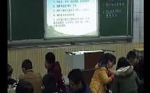 《结构的模型或原型的设计与制作》高中通用技术-郑州二十中:吴俊峰