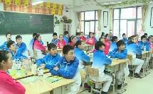 《人类对细菌和真菌的利用》初二生物-郑州八十六中:朱慧娜