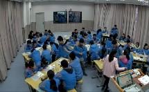 《人类对细菌和真菌的利用》初二生物-郑州市第八十中学:杨方方